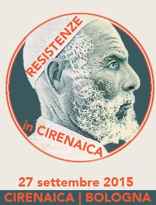 Cirenaica27settembre